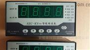 上海东华大学SZC-KYPN、SZC-SAPN、SZC-KY5
