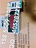 MCS/CSY-II微机测速仪XS12JK(XG-3)转速探头