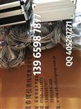 VB-Z980108-00-06-10100-10-00电涡流轴位移探头
