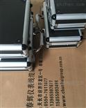 一体化振动变送器TS-V-36-A02-B20-C01-D02-E10