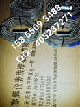 VS020H-45mV/mm/s振动传感器,垂直水平安装