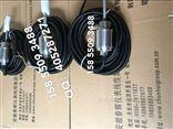 +KR-939SB3一体化三参数(油温、油位、振动)组合探头