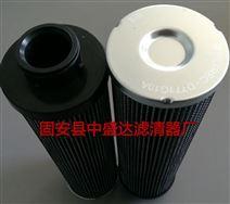 三一泵车滤芯中联滤芯鸿得利滤芯D771G10A