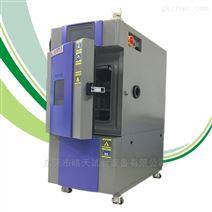 高低温湿热试验箱/温湿度实验机