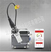 便携式微量溶解氧分析仪 型号:HK-258