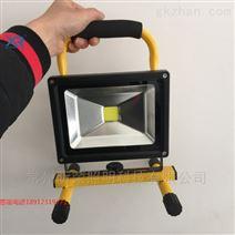 海洋王LED充电工作灯投光