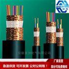 WDZ-EER WDZ-EERP聚烯烃电力软电缆