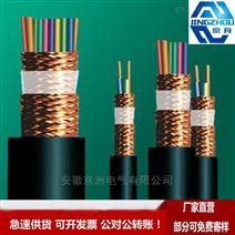DJYPVP計算機電纜4*2*1.0