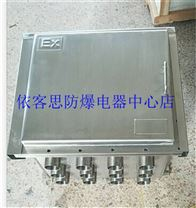 BJX系列铝合金防爆接线箱生产厂家