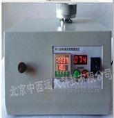 中西振实密度仪  型号:RK02-100B