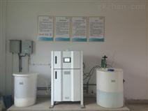 自来水消毒设备品牌