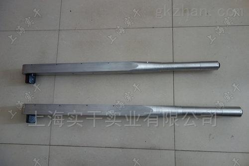 6000-10000N.m合金铝可调式力矩扳手报价