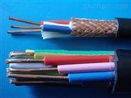 ZR-DJYPVR阻燃計算機電纜