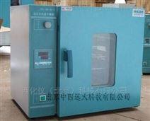 远红外快速干燥箱  型号:JZ17-600B
