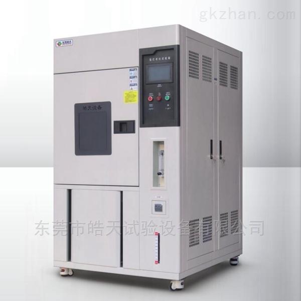 国产氙灯老化试验箱阳光辐射耐黄试验机