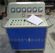 高低压开关柜通电试验装置