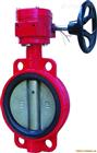 XD371X-10型对夹式信号蝶阀