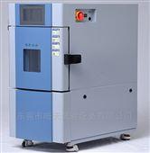 小型恒溫恒濕箱_廠家_22L調溫調濕機制造商