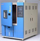 高低温湿热试验箱 生产厂家报价详情