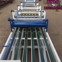 环保新型材、隔墙板设备生产线德骏专业生产