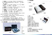 中西便携式酒精检测仪型号:SX33-SAD700