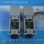 NT50,NTL50,NTR50日本竹中TAKEX远程传感器
