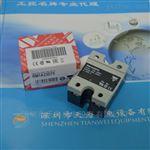 RM1A23D75瑞士佳乐CARLO GAVAZZI固态继电器