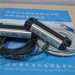 SSC-T801日本竹中TAKEX光幕传感器