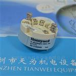 STT171美国霍尼韦尔honeywell温度变送器