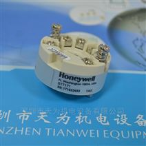 美国霍尼韦尔honeywell温度变送器