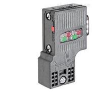 西门子总线连接器6ES7 972-0BA52-0XA0