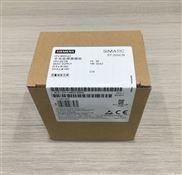西门子一级代理商6ES7212-1AB23-0XB8