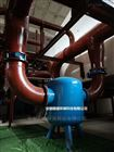 K螺旋微泡除污器DN300价格-应用广泛