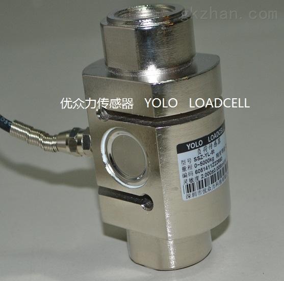 动态疲劳试验机压力传感器300KN