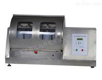 中西翻转式振荡器  型号:YL10-ZX-12