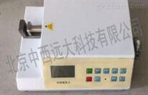 光电编码器  型号:CC25/SST10-GM