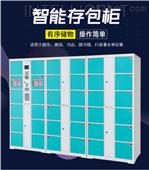 存包柜_寄存柜板材厚道_系統穩定可靠