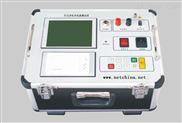 全自动电容电感测试仪 型号:GSDR-III