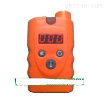 甲醇浓度检测仪