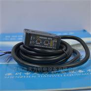 韩国奥托尼克斯autonics光电传感器