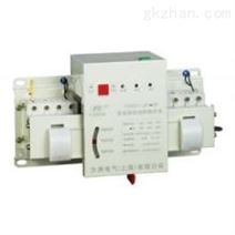 SHKB-H5双电源转换开关