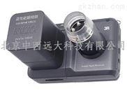 便携式视频数码显微镜  型号:AT01-MSV500