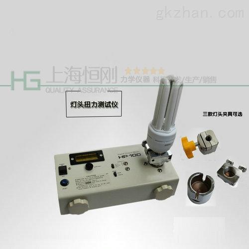 SGHP-20灯头扭矩检测仪,测灯头的扭矩仪器