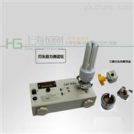 SGHP-20灯头扭矩美高梅国际网址大全,测灯头的扭矩仪器