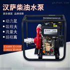 小型抽水机水泵