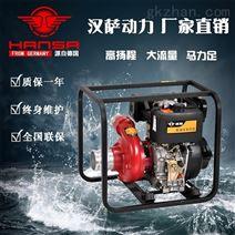 小型便攜式柴油三寸高壓泵