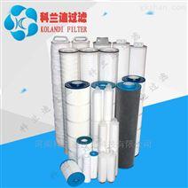 各种型号滤芯厂家销售科兰迪过滤可定制