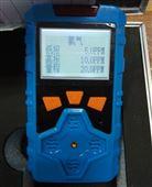 瓦斯泄漏报警器便携式煤矿有害气体检测仪