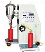 干粉滅火器灌裝機需要哪些消防手續