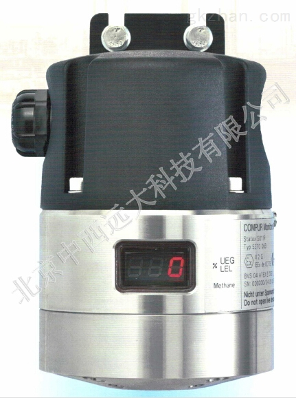 COMPUR在线有毒气体监测系统德国